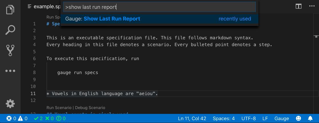 VSCode_show_last_run_report